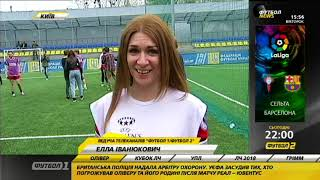 В Киеве журналисты сыграли в футбол против блоггеров