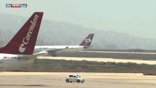 أمن مطار بيروت.. إلى الواجهة