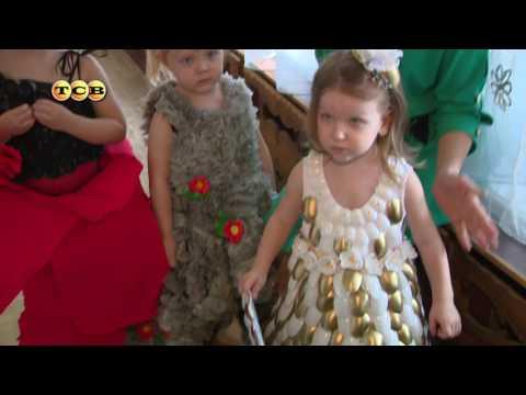 Модный показ в детском саду
