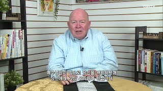 [Living Life] 01.25.2020 Food from Heaven (John 6:52~59)