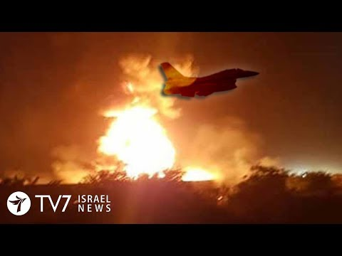Israeli Government Sworn-in; Iranian Militia Bombed In Syria - TV7 Israel News 18.05.20