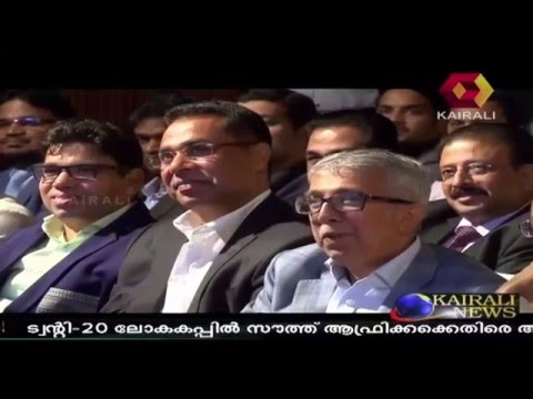 Arabian News @ 12 AM |  20th March 2016