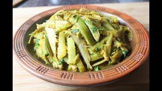 কাজলি মাছ দিয়ে আলু বেগুন চড়চড়ি রেসিপি I Eggplant Potato Curry l