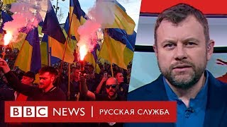 В Киеве маршируют против капитуляции | Новости