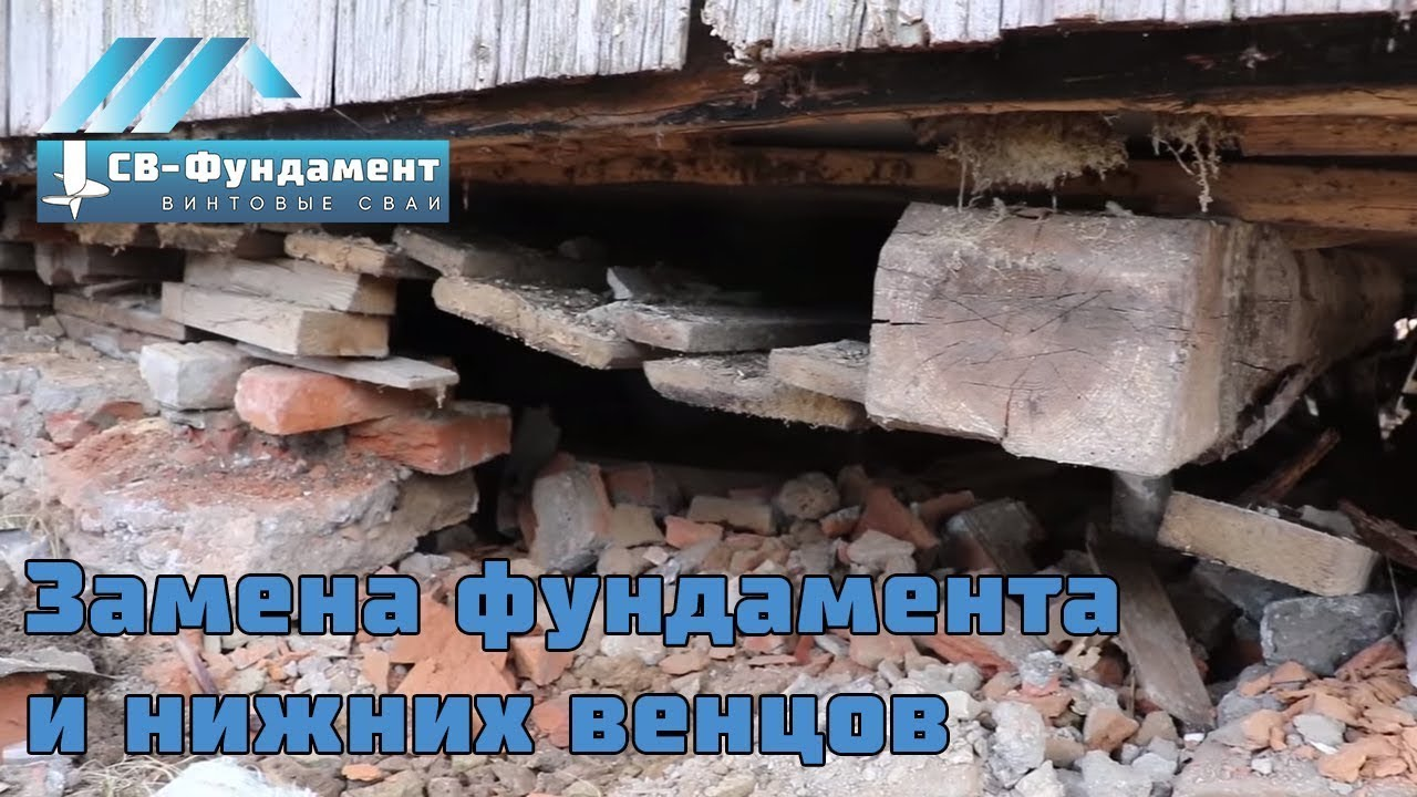 Ремонт сруба деревянного дома  видео 113