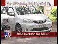 BDA Suffers Rs 900 Cr Loss, But Authority Wants To Buy 10 New Cars for Officials