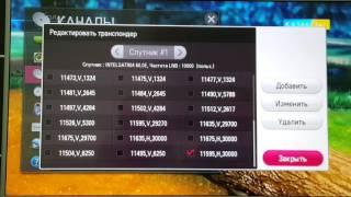 Настроювання 4 транспондера на телевізорах LG