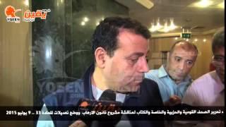 يقين | معركة حرية الصحافة مرتبطة بحرية الشعب