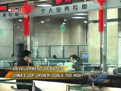 China's GDP growth goals too high? - China Price Watch - March 13, 2014 - BONTV China