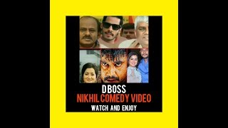 D BOSS | NIKHIL KUMARSWAMY | SUMALATHA | COMEDY | JDS 2019 | TO BE