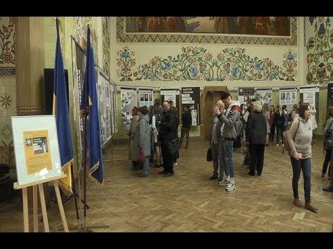 mistotvpoltava: Краєзнавчий музей – відкриття просвітницької виставки «Фактор свободи»