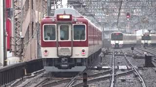 近鉄鶴橋駅 6分間に色々な車両が来る様子