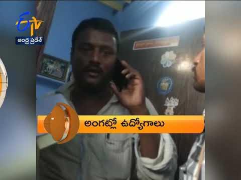 Andhra Pradesh | 30th October 2018 | 360 | 7-30 AM | News Headlines