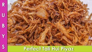 Perfect Tali Hui Pyaz Fried Onions Ki Recipe In Urdu Hindi  - …