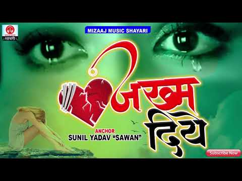 new-love-status❤️ -hindi-gana-ringtone,love-story-ringtone-song❤️sad-song-ringtone-2020-ज़ख्म-दिये.