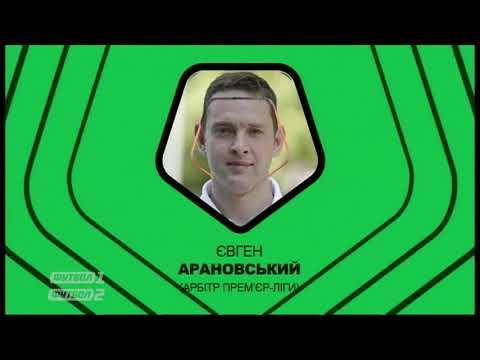 На международном форуме представлены доказательства существования договорных матчей в Украине