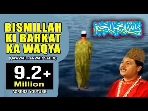 Islamic Waqia in Urdu - Bismillah ki Barkat Ka Waqya   बिस्मिल्लाह की बरकत का वाक्या   Anwar Sabri