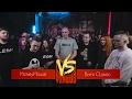 VERSUS BPM: MickeyMouse VS Витя CLassic
