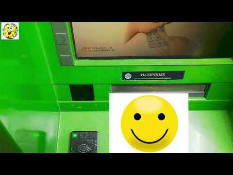 Как положить деньги на карту Сбербанка через банкомат. Пошагово