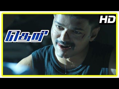 Theri Movie |