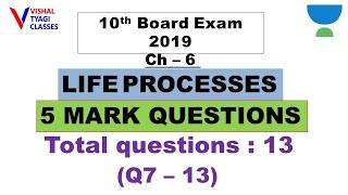 10th Science : Ch-6 !! 5 marks Imp. Quest (Q7 -Q13) !! Life Processes !! Vishal Tyagi