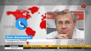 Крымчанам советуют сохранить украинские автомобильные номера.