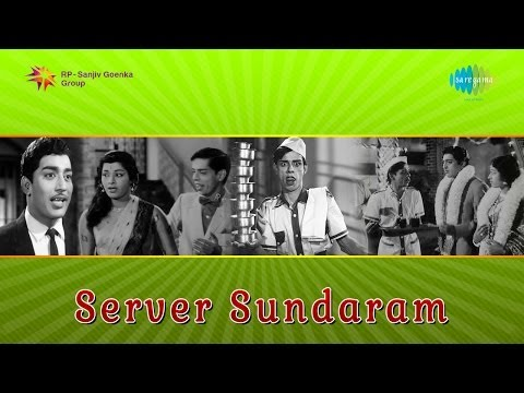 Server Sundaram is listed (or ranked) 19 on the list The Best Nagesh Movies