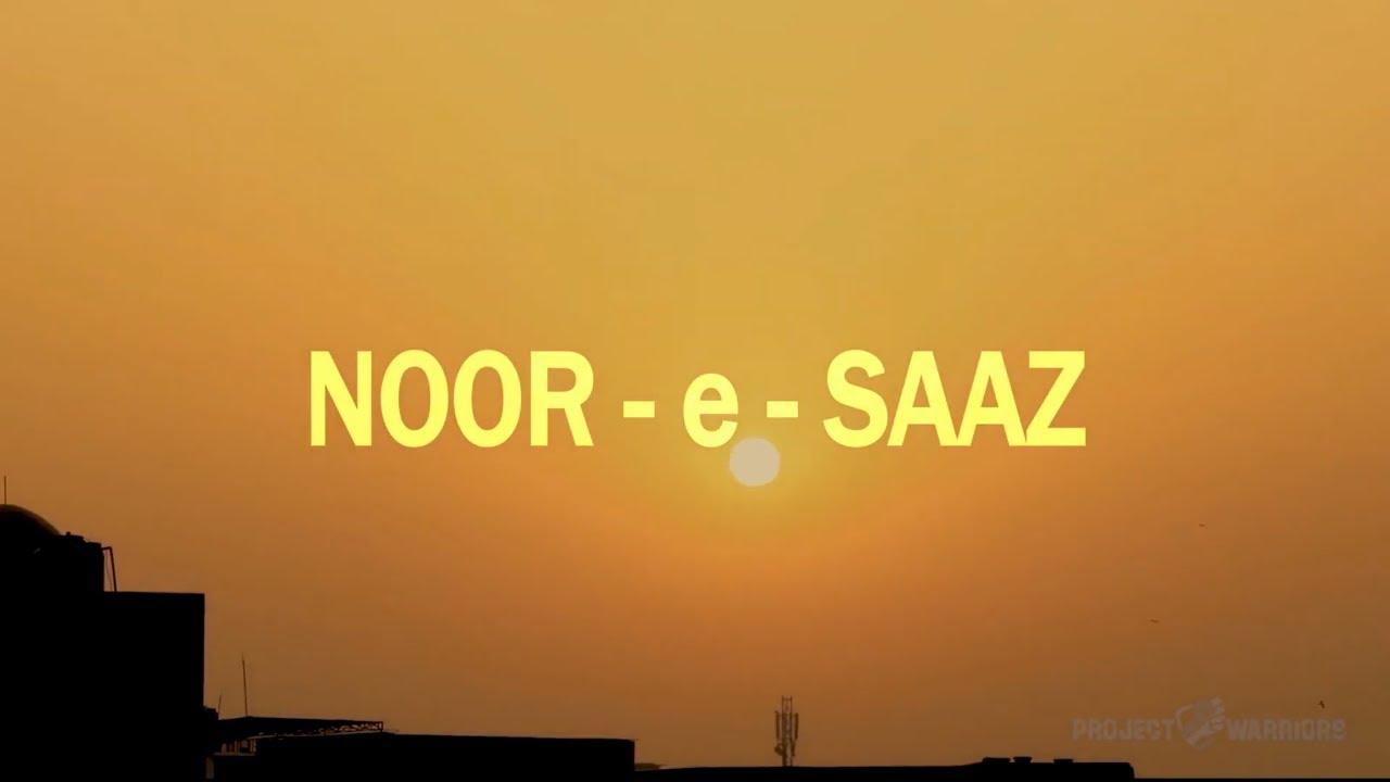 NOOR-e-SAAZ   A Blind Artist   Documentary Film   Aliya Rasheed   Project Warriors