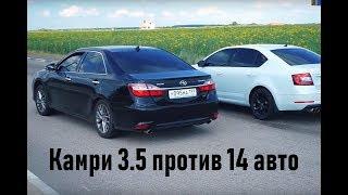 Toyota Camry 3.5 снова в деле: дрэг-битва против 14 авто