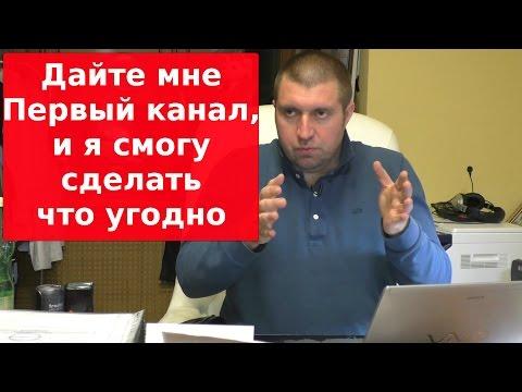 Дмитрий ПОТАПЕНКО: Правители считают нефть своим богатством, а нас - своей издержкой