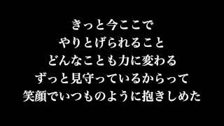 【最高に泣ける感動の友情ソング】Kiroro「Best Friend」Piano Version フル 歌詞付き 高音質(NHK連続テレビ小説『ちゅらさん』主題歌)by 小寺健太