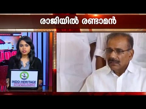 Kerala Transport Minister AK Saseendran resigns | Kaumudy News Headlines 3:30 PM | Kaumudy TV