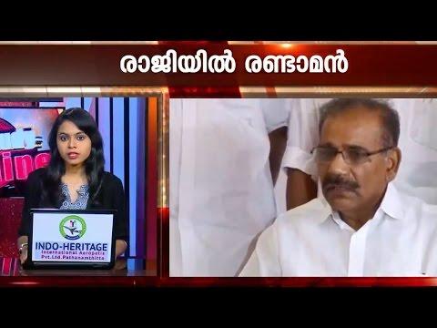 Kerala Transport Minister AK Saseendran resigns | Kaumudy News Headlines 3:30 PM | Kaumudy TV