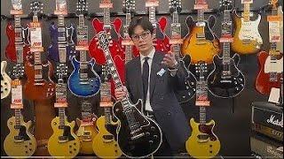 新着品紹介 2020/11/23【商品紹介@Guitar Planet】