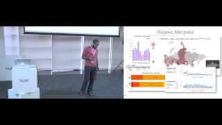 видео Виды статистического анализа