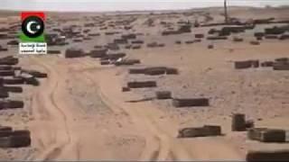 إنزال الملايين من الأسلحة والصواريخ في صحراء ليبيا