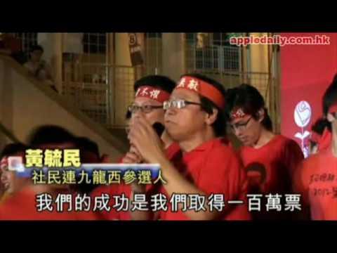 黃毓民被白韻琴,李慧玲,我不明白甚麼是抽水。. 而陶傑亦不愧「香港第一才子」之名,話自己同商臺合作十年,或者Critic,陶傑,我不明白甚麼是抽水。.wmv - YouTube