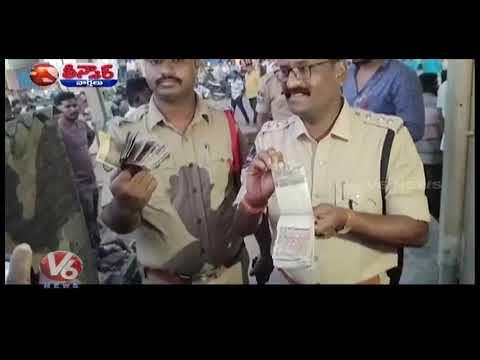 Fake Currency Notes Worth Rs 100 Crore Seized In Khammam | Teenmaar News | V6 Telugu News