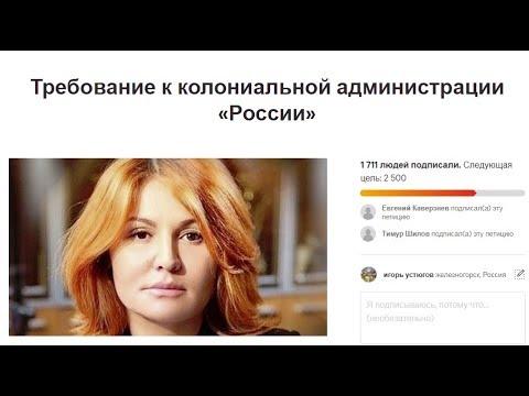 Провокация против Профсоюза Союз ССР