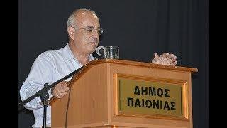 Ομιλία Δ. Μάρδα στο Πολύκαστρο-Eidisis.gr webTV