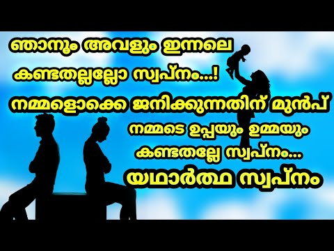 അമ്മ-|-അച്ഛൻ-|-feeling-|malayalam-tiktok-viral-video-|-sentimental-dialogues-|-tiktok-malayalam-2019