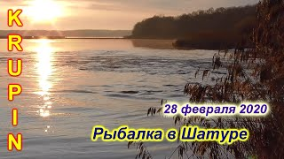 Рыбалка на оз Муромское в Шатуре 28 февраля 2020