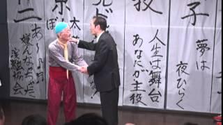 パントマイムの第一人者、中村ゆうじと、伝説の芸「ゴムパッチン」、Tri...