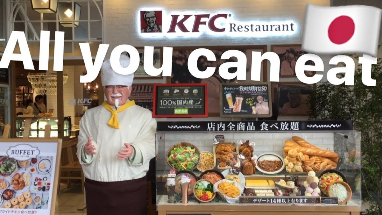 japan s unique all you can eat kfc youtube