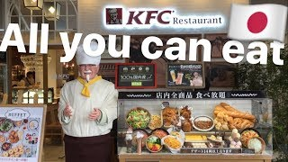 eating kfc in japan