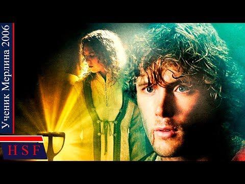 Тёмное время настало в Камелоте! Ученик Mepлина | Король Артур, Фильмы про волшебство смотреть
