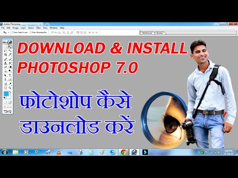 How To Download Photoshop 7,download Photoshop Free For Window 7 32 /64 Bit Full Latest Version 2020