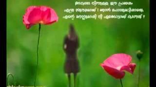 PAATTIL EE PATTIL SONG VIDEO-Jayachandran-Pranayam