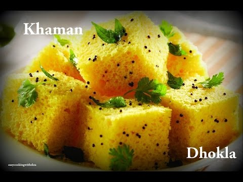 Dhokla recipe in english easycookingwithekta soft and spongy dhokla dhokla recipe in english easycookingwithekta soft and spongy dhokla khaman dhokla besan dhokla forumfinder Images