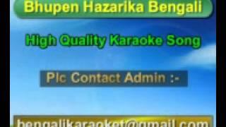 Dola He Dola Karaoke Bhupen Hazarika Bengali Song